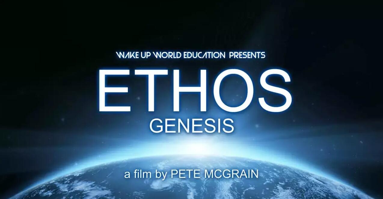Ethos Genesis (2015) | Film